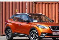 东风日产2018销量目标117万 将推四款新车