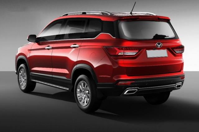 北汽幻速全新SUV曝光 定名为北汽幻速S3X