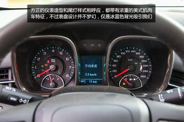 [新车实拍]2014款迈锐宝实拍 科技配置升级