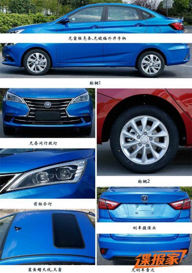 将于2018年上市 曝新款悦翔V7申报图