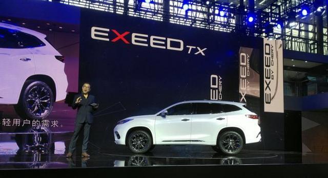 奇瑞EXEED TX海内首发 接纳全新设计