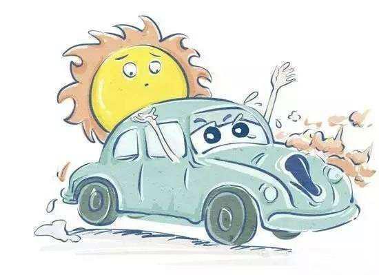 夏季严防酷暑人防车更要防 请注意以下这几点