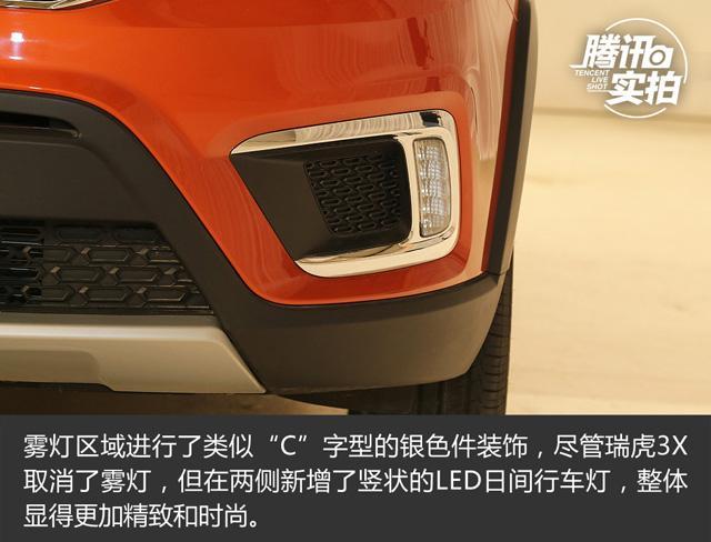 高颜值运动型SUV 实拍奇瑞瑞虎3X 手动版III