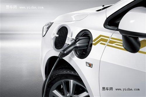 上海通用纯电动车亮相广州 车展公布价格