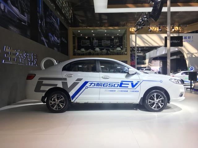 力帆650EV正式上市 补贴后售7.99万元起