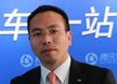 广州汽车集团乘用车有限公司总经理助理兼国际业务部部长