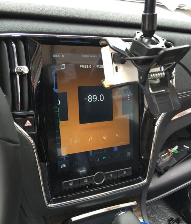 4英寸的大塑料中控液晶屏,且绝大部分的多媒体,空调v塑料按键功都被本田竞瑞换后保险尺寸图片