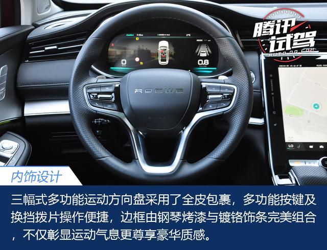 聪明与科技的又一次升华 试驾体验荣威RX5 MAX