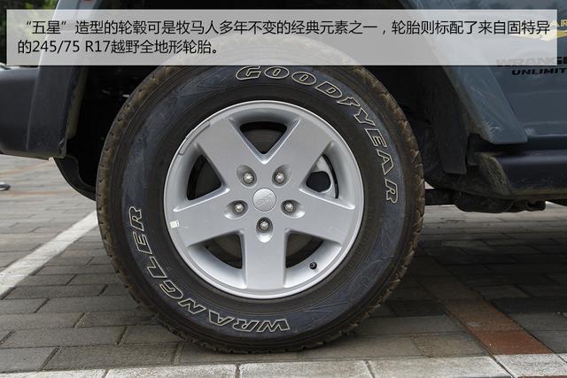 jeep牧马人柴油版高清图片