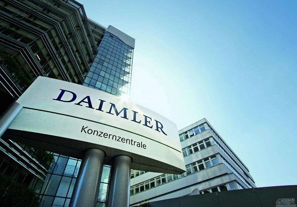戴姆勒拒绝了吉利集团收购5%股份的要约