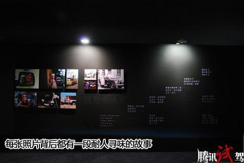 山野公路全能 腾讯汽车挑战路虎揽胜计划