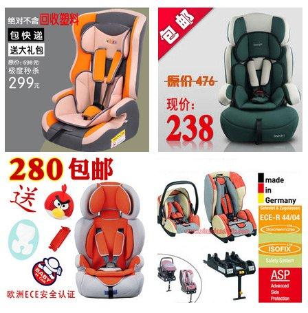 市场主流儿童安全座椅品牌及价位调查