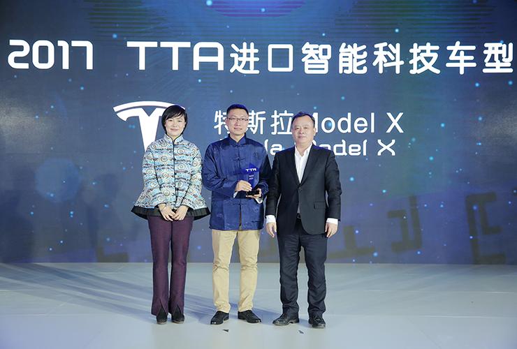 腾讯汽车2017 TTA 进口智能科技车型