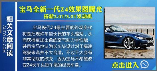 [海外车讯]宝马1系GT车型巴黎车展首发