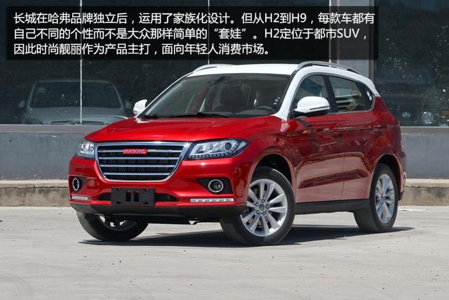 11月份热销SUV车型推荐 自主小型新品崛起