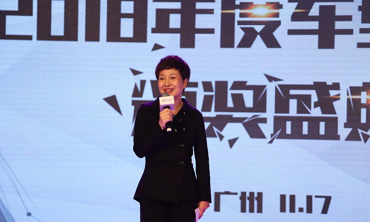 2018年度车型颁奖典礼-腾讯网副总编辑葛�鹬麓�