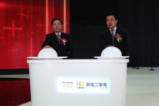 安吉二手车与上海汽车结成战略合作伙伴