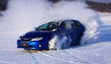 冬季冰雪路面驾车 驾驶技巧关乎行车安全