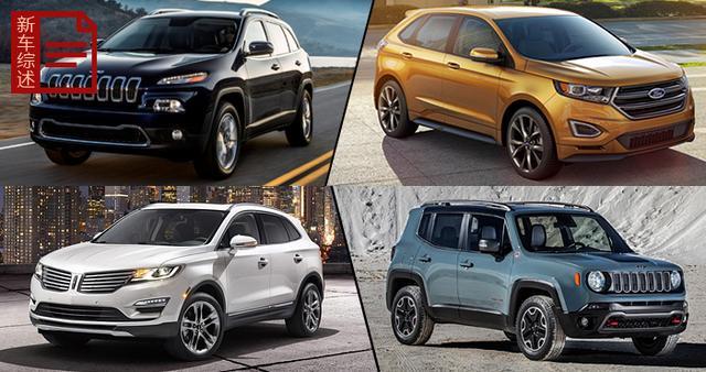六款将国产美系SUV前瞻 布局各个细分市场