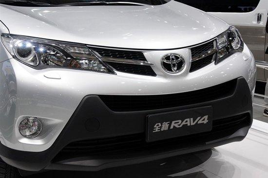 [新车解析]全新一代丰田RAV4国内首发亮相