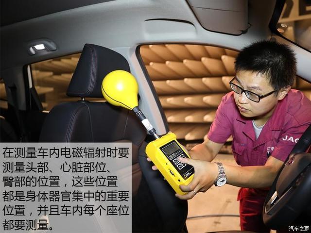 汽车也有辐射 那我们就不能开车了