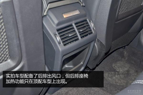 2016款国产极光购车手册 推荐次低配