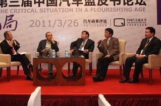 中国汽车市场的可预见未来与营销对策