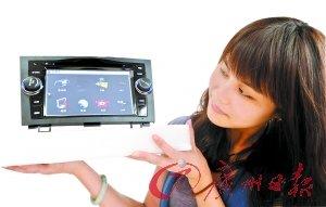 未来汽车世界啥模样 3G汽车前景展望