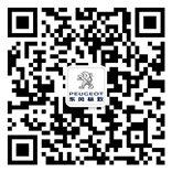 东风标致官方微信