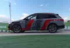奥迪联手英伟达打造全自动驾驶汽车 预计2020年上市