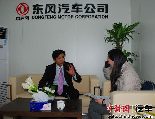 东风风神新能源车S30 BSG上半年将推出