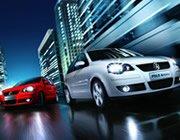 """2011目标:坚持""""永争第一"""" 提高产品质量"""