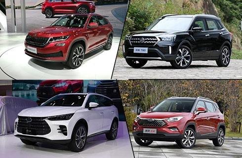售4.99-185.8万元广州车展近30款上市新车汇总