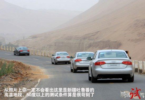 体验奥迪绿色驾驶训练营活动 百公里实测4升