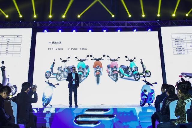 E客电动发布拙笨两轮电动机车 速度可达85km/h