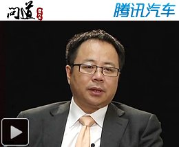 李峰:我们只生产正中靶心的车型