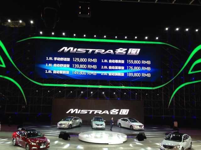 [新车上市]北京现代名图售12.98-18.98万元