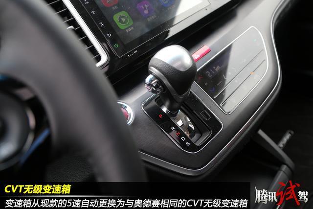 全新艾力绅购车手册 推荐2.4L顶配至尊版