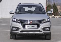 荣威RX5纯电动版下月上海车展亮相 约20万
