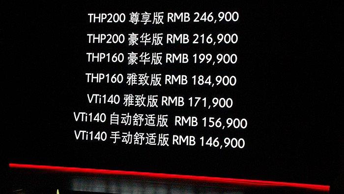 长安谛艾仕DS 5L正式上市 售14.69-24.69万元