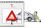 车界一周谈2期:车企逆市扩张产能急剧增长