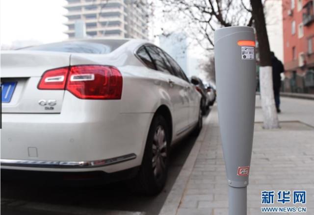 北京2019年或将实现路侧停车电子收费全覆盖
