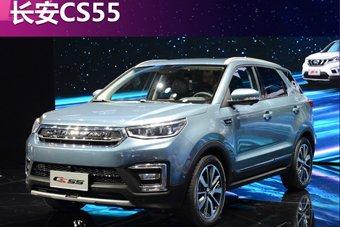 长安全新紧凑型SUV国内首发
