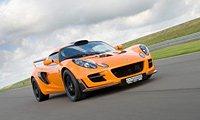 LOTUS跑车是汽车轻量化的杰出代表