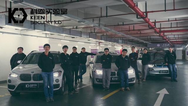 腾讯科恩实验室助力汽车行业加速驶向智能网联新时代
