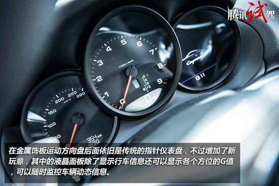 美女试驾保时捷新款CaymanS只为声控赛道追逐图片