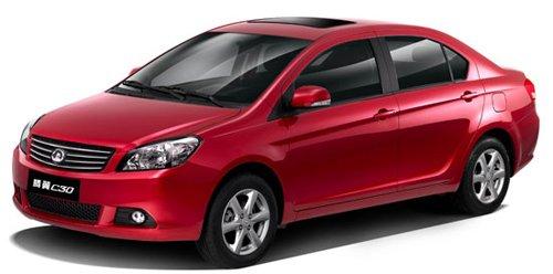 长城腾翼C30四款车型上市 售5.89-7.19万