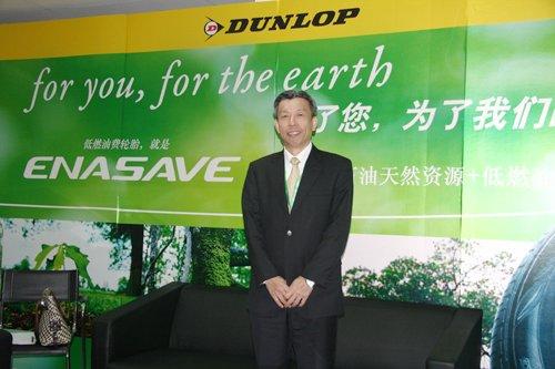 野尻恭:邓禄普ENASAVE环保产品明后年引入