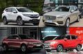全新CR-V/沃尔沃XC90等 六款重磅新车上市