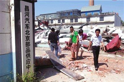 昌河铃木4S店未搬家被强拆 多辆新车受损
